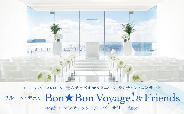 Bon★Bon Voyage!&Friends