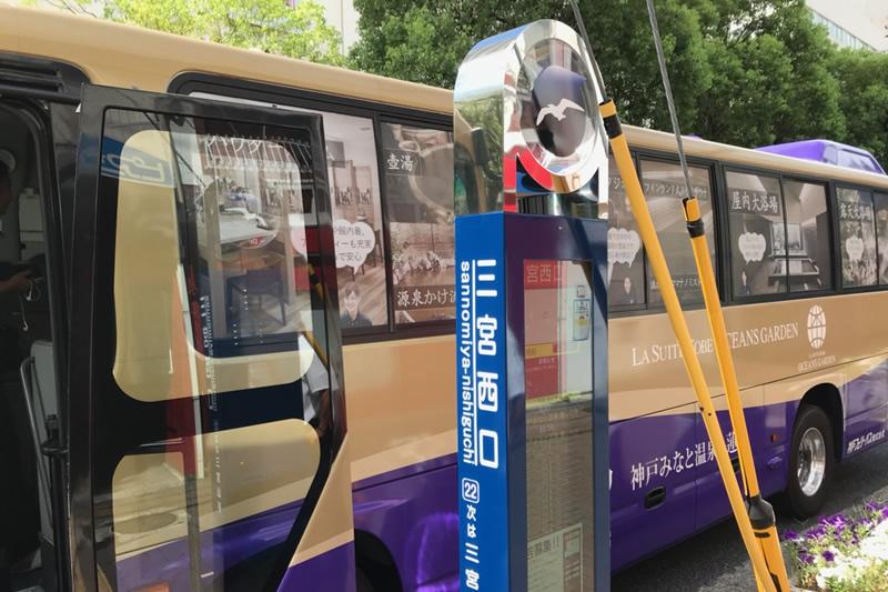 アクセス紹介 バス乗降場所イメージ写真