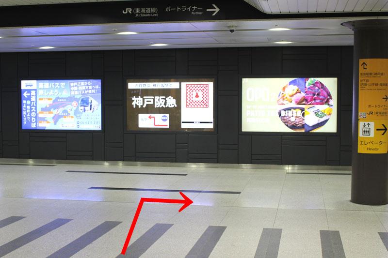 アクセス紹介 東口改札を出て右へ進む写真