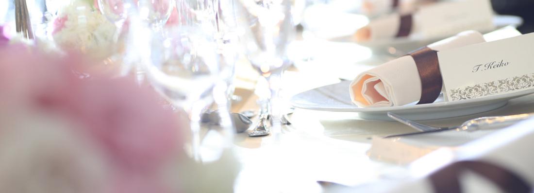 プレミアムフライデープラン