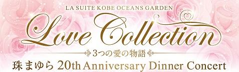 R01.12.OG宝塚イベント_表面 (2).jpg